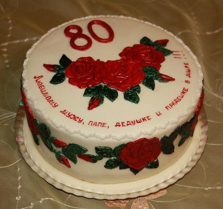 Торт на юбилей 55 лет. .  Вес 2 кг. .  Внутри белый бисквит, творожный крем, киви, банан, вишня и персики компотные. .